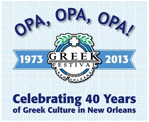 New Orleans Greek Festival 2013 Logo